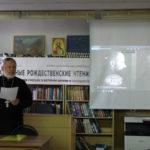 Докладчики. о.Александр Брагар