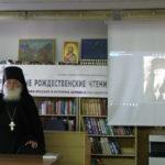 Докладчики. о.Серафим (Катышев)